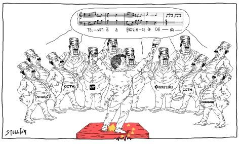 TNL_ChineseMedia