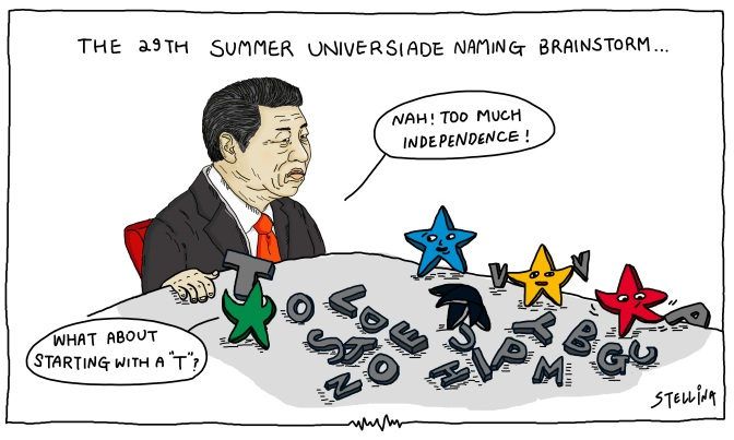 The 29th Summer Universiade Naming Brainstorm