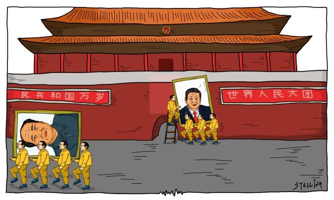 Beware of cult of Xi