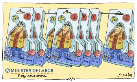 TNL_frame_labor