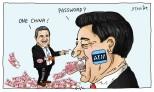 TNL_frame_ElSalvador